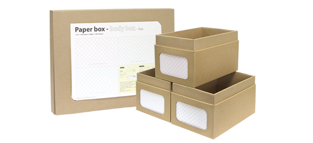 paper box-body box(3ea)